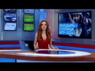 Телеканал РБК троллит Кремль новостями из 2015 года