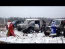 ✅Джип-шоу в Дятьковском районе Брянской области 24.12.16 от творческой студии GAPEEV-