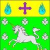 Администрация поселения Сосенское