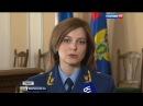 Прокурор Республики Крым Наталья Поклонская по поводу запрета Междлиса.