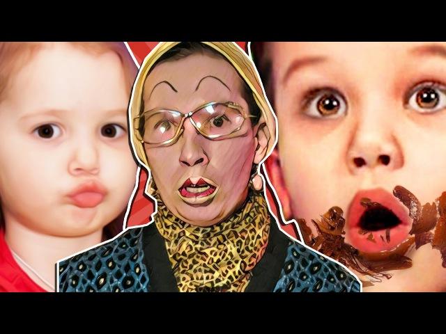Мисс Кэти и Мистер Макс - Видео для детей? (Miss Katy и Mister Max) (Реакция Мадам Ирмы)