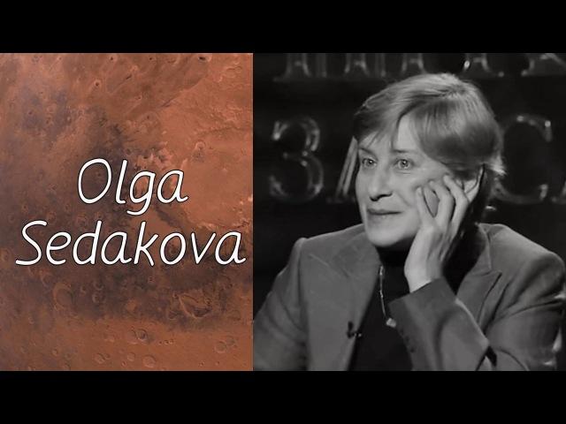Avec tendresse et profondeur..., Olga Sedakova