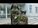 Учения ФСБ в Крыму. Освобождение заложников в Евпатории