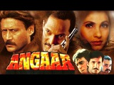 Angaar (1992) Full Hindi Movie | Jackie Shroff, Dimple Kapadia, Nana Patekar, Kader Khan