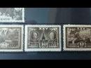 Марки СССР годовые наборы 1940,1941,1942,1943,1944,1945