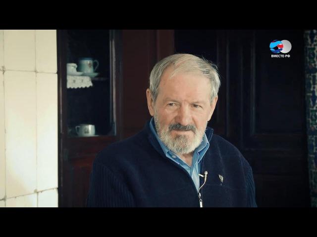 Люди РФ. Гений места Александр Сёмочкин