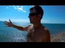 Дикий пляж. Называется кино городок. От Судака 15 км.
