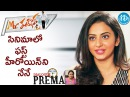 Rakul Preet Singh About A Chance In Mr Perfect Movie Dialogue With Prema