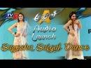 Sayesha Saigal Amazing Dance Performance At Akhil Audio Launch Akhil Akkineni TV5 News