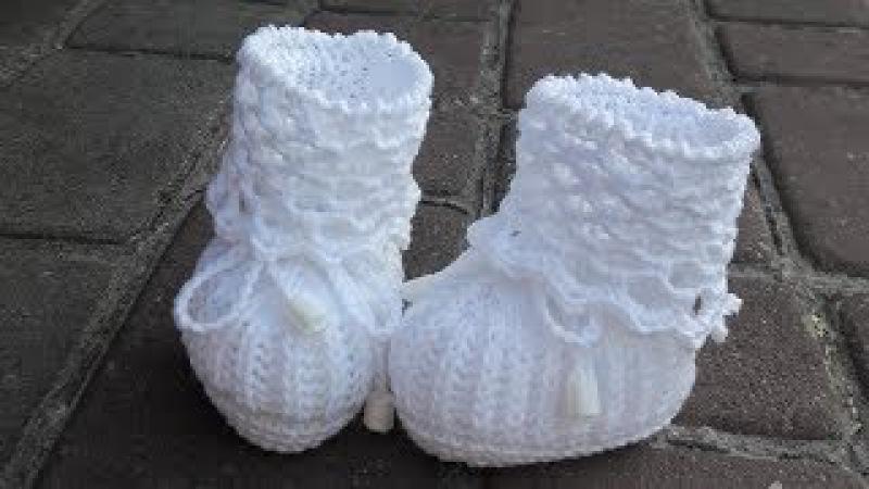 Пинетки спицами белые нарядные