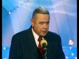 Евгений Петросян - Ужастик