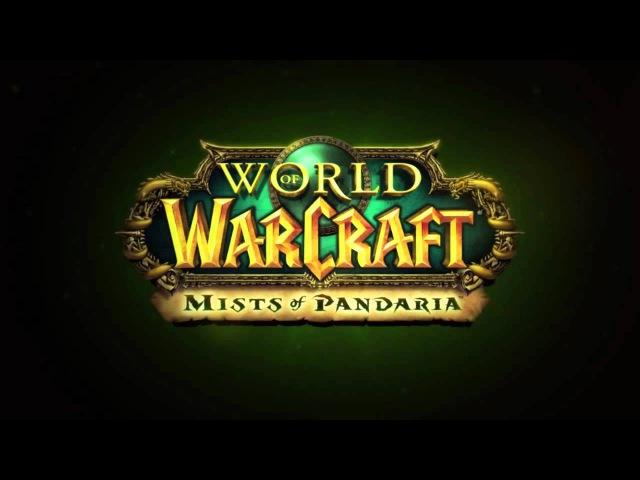 WoW: Mists of Pandaria [OST] - Monk Windwalker