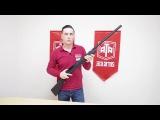 Разборка и сборка самозарядного ружья Pegasus
