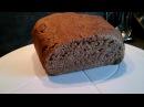 Хлеб цельнозерновой 1ч в хлебопечке Redmond RMB M1907 Bread Wholegrain