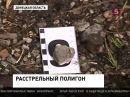 Под Донецком обнаружены новые шокирующие доказательства преступлений украинск