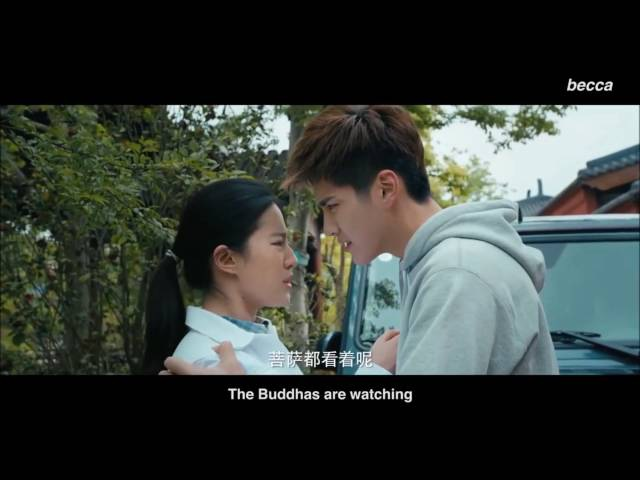 01. A Little Braver Kris Wu Liu Yifei (Never Gone)