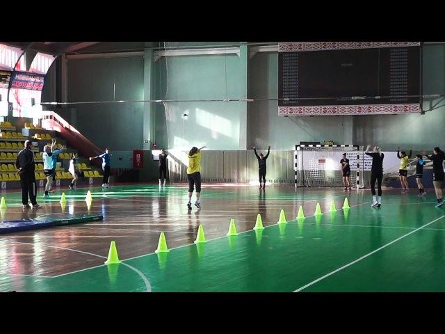 Женская команда ГК Гомель Тренировка от 28.02.17