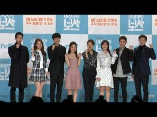 박혜수·연우진 '내성적인 보스' Photo Time 제작발표회 (Introvert Boss, 윤박, 공승연, tvN, Drama) [통통5