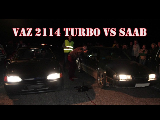 SAAB vs TURBO 14