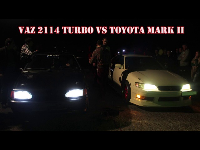 TURBO 14 vs MARK II