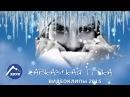 ♫ Музыка Кавказа ♥ Сборник видеоклипов ♥ ТОП КЛИПЫ 2016 - 2017 ♥