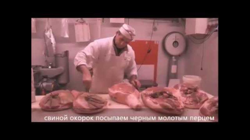 Сыровяленое мясо | Прошутто | Как сделать прошутто крудо| Италия