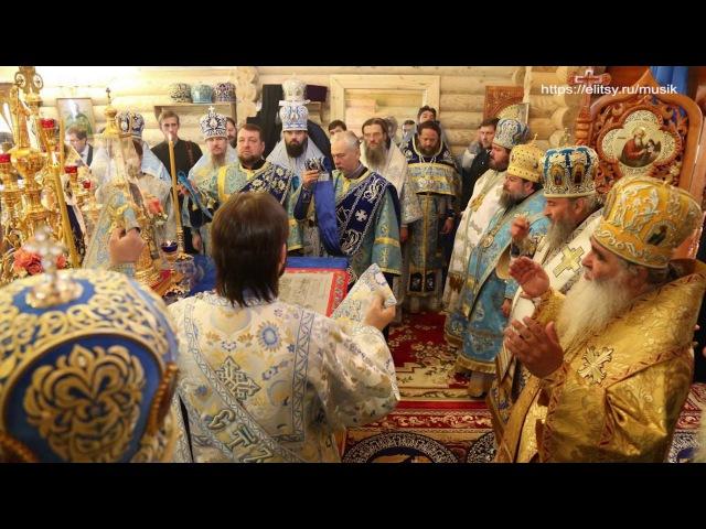 Пасхальное богослужение Первый антифон - Духовная музыка с иеромонахом Амвросием