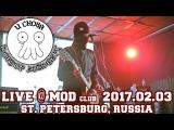 И Снова Доктор Зойдберг (live @ mod club 03.02.2017)