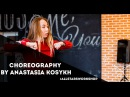 The Pussicat Dolls–Baby Love Choreography by Анастасия Косых All Stars Workshop