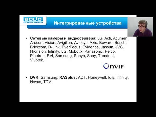 Cистемы видеонаблюдения на базе Орион Видео Про ч2