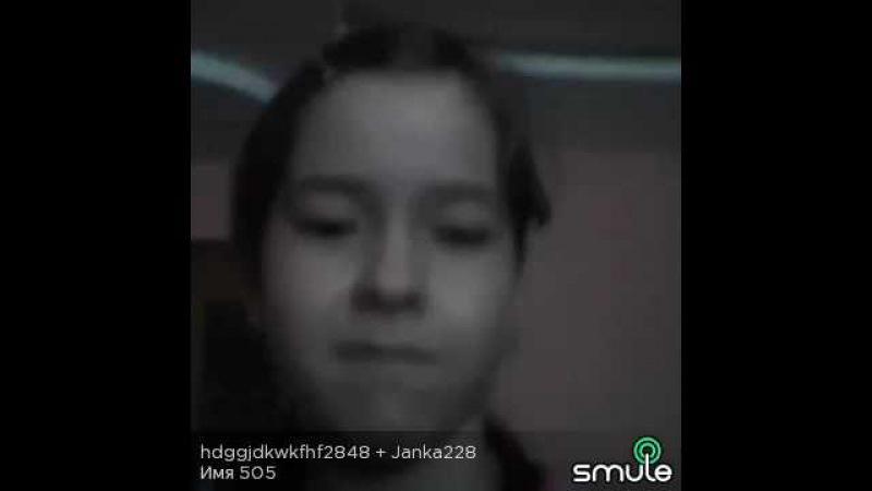 Janka228 a.k.a Mc KoSmonaft feat hdggjdkwkfhf2848 - Имя 505
