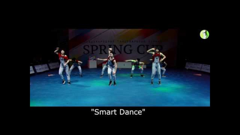 Smart Dance - Стены между нами