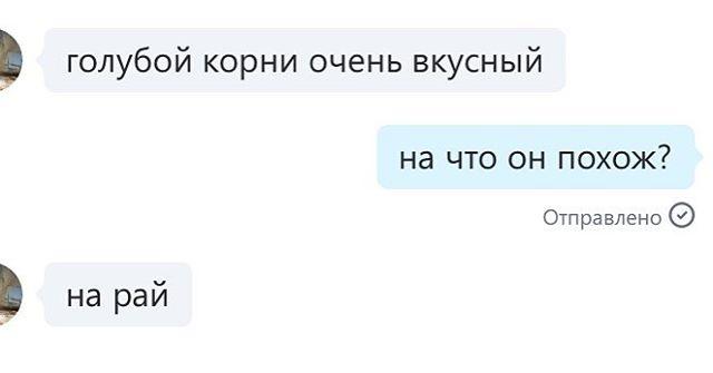 Таня Чеканова | Москва