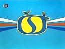 Заставка начала эфира ČST1/ČST2 Чехословакия, 1975-1990