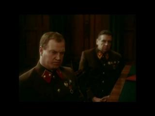 Война на западном направлении. (Серии 5-6. 1990).
