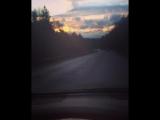 Как будто вулкан проснулся! Небо- огонь! Дорога и любимые рядом. Моя любимая Ната