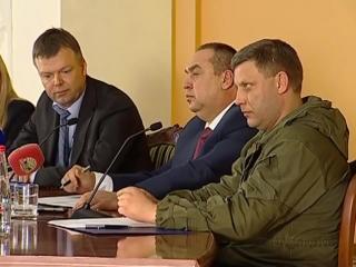 Захарченко грубо перебил Хуга и сказал что мы не кому не чего не должны