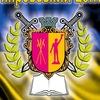 Дніпровський центр ПКП ДКВС України