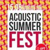 15/06 Acoustic Summer Fest/Дворык музея Я.Коласа