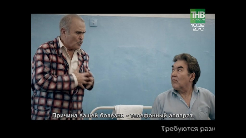Vlc-record-2017-05-17-09h58m54s-ТНВ-Татарстан-