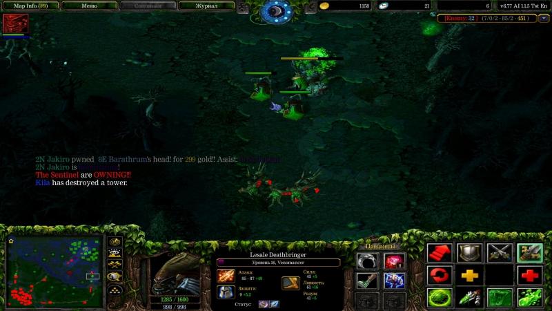 Warcraft III 12.23.2016 веномансер