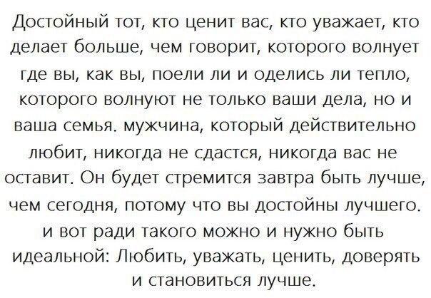 Фото №456239444 со страницы Юльки Донсковой