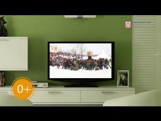 Онлайн-пир на весь мир! Взятие снежного городка с картины Сурикова в Сухобузимском
