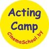 Лагерь актёрского мастерства 19-30.6.17 в Минске