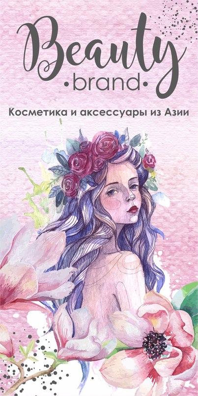 Марина Королева | Барнаул