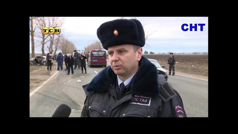 Новости (ТСВ-СНТ, 23.02.2017) Страшная авария на окраине Тирасполя