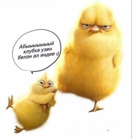 Балачакта))