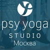 Занятия йогой в Москве | Пси-Йога Студия