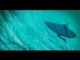 Clip On Film | Клип На Фильм - Отмель