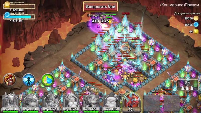 Кошмарное Подземелье 3-5, 3-6 без Минотавра, Духа Мага и Дракулы. Insane Dungeon. Castle Clash 145